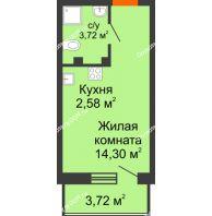 Студия 21,72 м² в ЖК Свобода, дом №2 - планировка