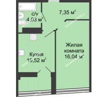 1 комнатная квартира 41,71 м², ЖК Адмирал - планировка
