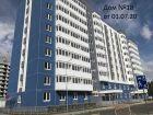 Ход строительства дома № 18 в ЖК Торпедо - фото 4, Июль 2020
