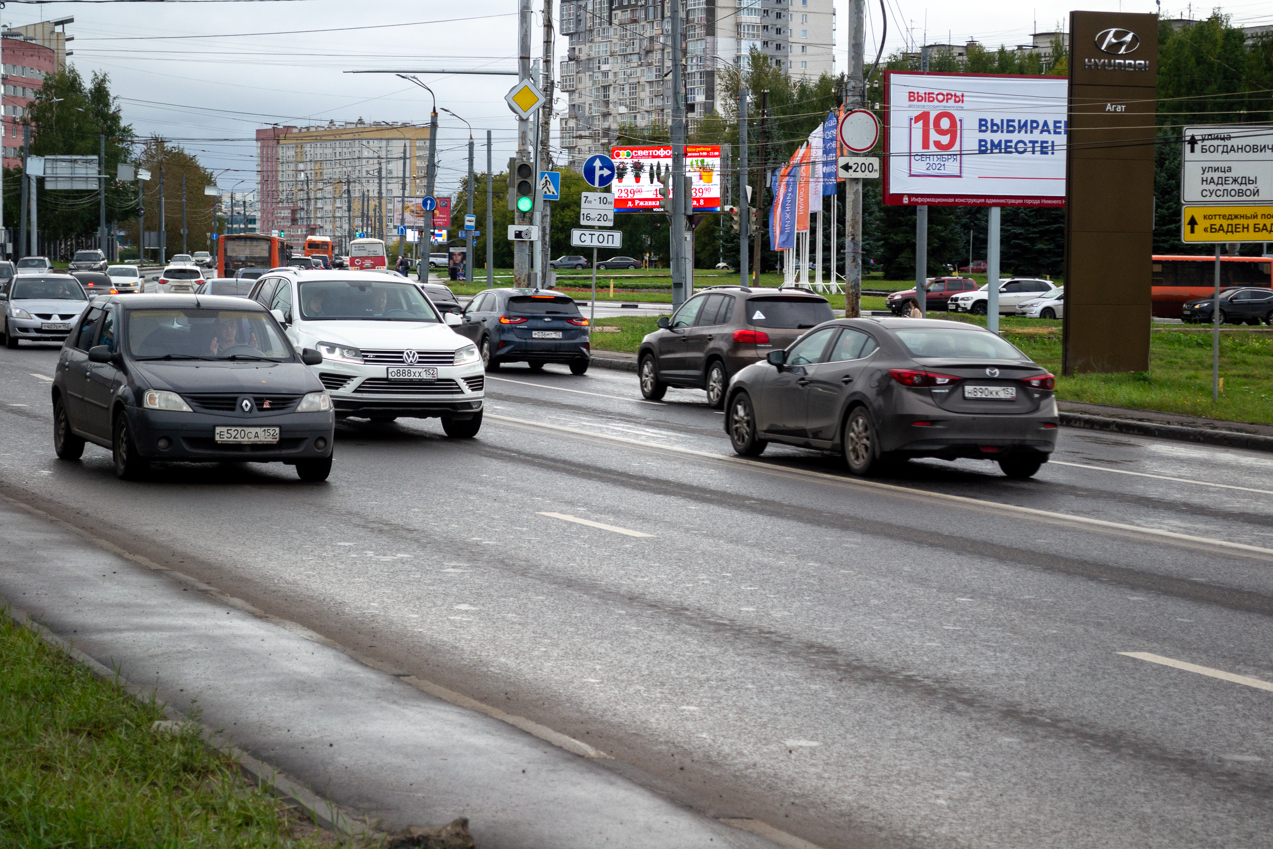 Мэр Нижнего Новгорода оценил качество ремонта Казанского шоссе - фото 1