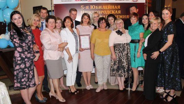 В Нижнем Новгороде названы лауреаты юбилейной строительной премии «Золотой ключ-2018»