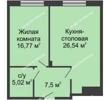 1 комнатная квартира 55,83 м² в ЖК TRINITY (Тринити), дом № 1 - планировка