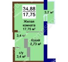 1 комнатная квартира 34,88 м², Жилой дом Приокский - планировка