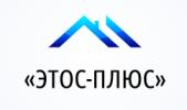 ЭТОС-ПЛЮС