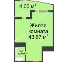 Студия 52,07 м² в ЖК Элегант, дом Литер 11 - планировка