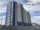 Ход строительства дома № 19 в ЖК Торпедо - фото 2, Июль 2020
