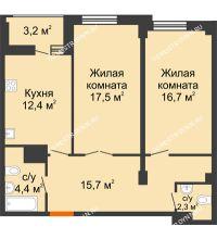 2 комнатная квартира 70,6 м² в ЖК Квартет, дом № 3 - планировка