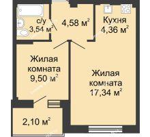 2 комнатная квартира 41,65 м² в ЖК Соловьиная роща, дом № 2 - планировка