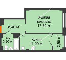 1 комнатная квартира 43,5 м², ЖК Гагарин - планировка