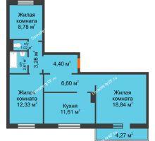 3 комнатная квартира 70,73 м² в ЖК Плодово-Ягодный, дом № 1 - планировка