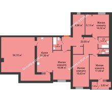 5 комнатная квартира 154,19 м² в ЖК Измаильский экоквартал, дом 1 этап - планировка