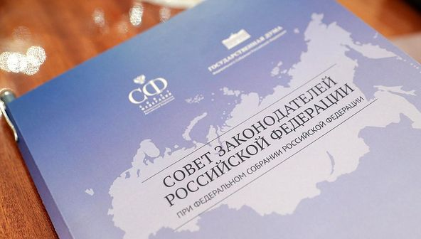 Законы и люди: какие нововведения ждут россиян в январе 2020 года