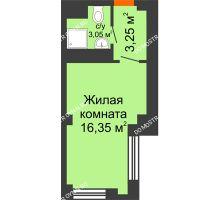 Студия 22,65 м², Апарт-Отель Гордеевка - планировка