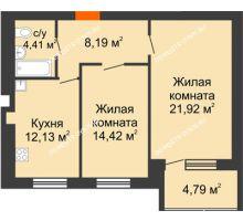 2 комнатная квартира 63,45 м² в ЖК Свобода, дом 2 очередь - планировка