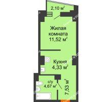 Студия 28,6 м² в ЖК Рубин, дом Литер 3 - планировка