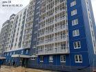 Ход строительства дома № 18 в ЖК Торпедо - фото 8, Июнь 2020