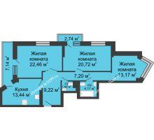 3 комнатная квартира 102,16 м², ЖК Юбилейный - планировка
