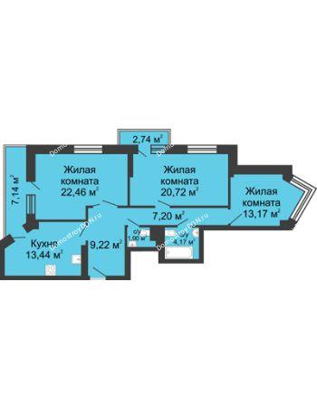 3 комнатная квартира 102,16 м² - ЖК Юбилейный