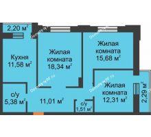 3 комнатная квартира 80,3 м², ЖК UnderSun - планировка