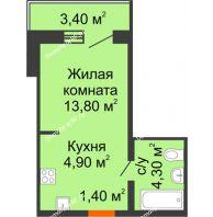 Студия 24,4 м² в ЖК Куйбышев, дом № 15 - планировка