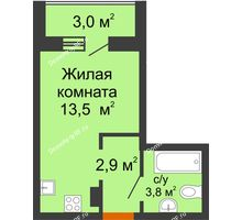 Студия 21,7 м² в ЖК Самолет 2, дом Литер 4 - планировка