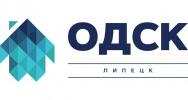 ОДСК-Л2