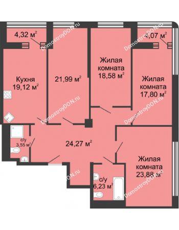 4 комнатная квартира 139,6 м² - ЖК Бристоль