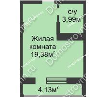 Студия 27,5 м² в ЖК Академический, дом № 9 - планировка